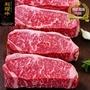 免運!【漢克嚴選】美國和牛厚切霜降熟成牛排6片組(300g±10%/片) 和鑽牛