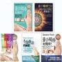 【书籍】p現貨 彩光量子觸療2.0 量子觸療好簡單 手指療法的秘密 橡實文化