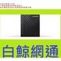ASUSTOR 華芸 AS-1002T V2 2Bay NAS 網路儲存伺服器 AS1002T