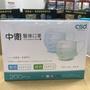 Costco代購-中衛口罩(200入)