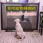 ORG《PT0037》加大 家用寵物柵欄 狗用 柵欄圍欄 圍籠 隔網 隔離網 防騷擾網 防騷擾 寵物用品 防護隔離網