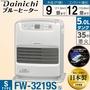 現貨在台 日本製 DAINICHI FW-3219S FW-3218S 煤油電暖爐 適用12坪以下 油箱5L 日本公司貨