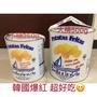 **3月發貨**(大桶500g/小桶250g)韓國爆紅 油漆桶洋芋片/Bonilla a la vista洋芋片