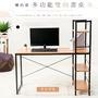 [免運]歐德萊 升級多功能雙向書桌【TA-27】電腦桌 書桌 工作桌 辦公桌 筆電桌 洽談桌 層架 桌子 工業風 台灣製