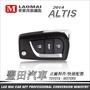 [ 老麥汽車鑰匙 ] toyota Corolla Altis 11代 豐田 打原廠摺疊式 鑰匙複製 遙控器拷貝