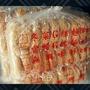 現貨  營業用雞絲麵18入裝(含料包)全素食者可食用
