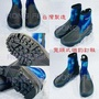 RongFei 寬鞋頭式磯釣釘鞋 台灣製造 76支釘底防滑鞋 釣魚釘鞋 磯釘鞋 防滑釘鞋 磯釣防滑鞋 釣魚防滑釘鞋