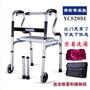 雅德老人步行助行器四角腳拐杖拐棍扶手架行走輔助助步器