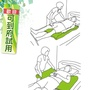 JUST 4U強生 TV-119 移位滑板 手動病患輸送裝置 幫幫忙移位墊 幫自己的忙 也幫您的忙 輔具補助 移位滑墊(A款) 贈品 握握彈力墊x1