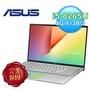 【ASUS 華碩】VivoBook S15 S532FL-0052S8265U 15吋筆電-銀定了 【贈石二鍋餐券兌換序號】【三井3C】