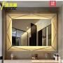 法蘭棋歐式浴室鏡LED燈鏡衛浴鏡 創意個性時尚衛生間壁掛廁所鏡子【60*80cm】-雜貨店