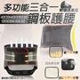 三合一 鋼板護腰 多功能 磁石 發熱 護腰 加壓 加寬 機能 護腰帶 透氣 糾矯 支撐 束腰 收腹 保暖 D00698