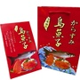 一口烏魚子禮盒6盒(節慶好友送禮分享組合)