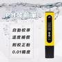 【台灣現貨 每天出貨】PH水質檢測筆精準 PH 酸鹼值測試筆 PH筆 PH檢測筆 (收納盒+電池+校正粉2包 溫度補償)