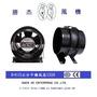 勝杰風機 台灣製 6吋風機 模型噴漆專用~導風管中繼站專用~強力抽風機-抽風扇-排風扇-6吋機種~外匯