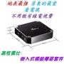 地表最強 高性價比 安卓7.1.2 S905W四核2G/16G X96mini網路電視盒 可以電視直播 追劇 唱歌 瀏覽網頁 文書