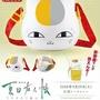 🇯🇵日本最新上市*夏目友人帳*貓咪老師爆米花桶