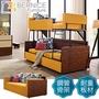 Bernice-艾達克橘色多功能高低沙發床組/三人椅/三人座(送抱枕)