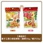 【特價11月即期品】南信州 菓子工房 口袋型 皮果乾 (蘋果30g/橘子20g)