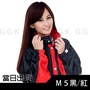 M2R M5 時尚風 雨衣 黑紅|免運費|當日出貨|機車 單車|風衣 M-5