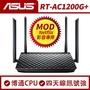 ASUS 華碩 RT-AC1200G PLUS 雙頻 AC1200 路由器 AC1200G