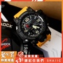 正品原單Casio g-shock GWG-1000進口機芯防震防水男女運動手表