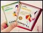 【現貨 】東昇茶行 蜜香紅茶 /茶包60入/12元/無毒農業/有機/烏龍種/商業周刊 一步一腳印 報導