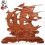 [風水].桃木木雕雕刻一帆風順帆船擺件工藝禮品商業客廳辦公室擺設