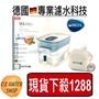 【公司貨】德國BRITA Optimax FLOW 8.2L 濾水箱 (可加購最新版maxtra + PLUS濾芯)