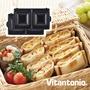 【日本Vitantonio】鬆餅機熱壓吐司烤盤