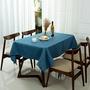 簡約/家居佈置/質感 素色提花桌巾-菱格 灰藍