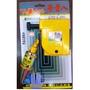 ★金興五金★年青人 下振組 下振盒  400g 鉛錘 鉛陲 裝潢測量用