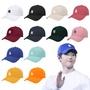 MLB LOGO CAP NY LA 黑 白 藍 橘 卡其 紐約 洋基 道奇 老帽 電繡 小LOGO 韓國製