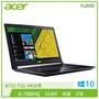 【福利品】ACER A715 15.6吋獨顯筆電(i5-7300HQ/GTX 1050/4G/1TB) A715-71G-54UE黑【福利品】