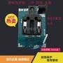 *現貨&3串4串5串12v16.8v21v電動工具手電鉆鋰電鋰電池推板保護板電路板