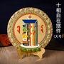 藏傳佛教用品 銅鎏金 吉祥八寶 合金十相自在擺件/盤 驅邪鎮宅 佛教禮品 禮佛擺件