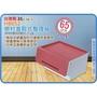 =海神坊=台灣製 KEYWAY HB652 鄉村直取式整理箱 掀蓋收納箱 重疊箱 分類箱 附蓋65L 4入1600元免運
