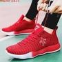 高品質爆款秋季低幫籃球鞋男鞋子中學生籃球戰靴減震運動鞋小碼休閑跑步鞋女