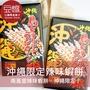 【南風堂】日本禮盒 南風堂沖繩限定辣味蝦餅禮盒
