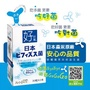 【康卓健生館】日本森永BB536益生菌(60顆/盒)