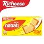 【麗芝士 Richeese】Nabati起司威化餅(200g)