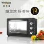 (APP領券再折100)Whirlpool惠而浦 18公升不鏽鋼機械式烤箱 WTOM181B