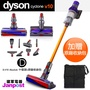 Dyson 戴森 Cyclone V10 SV12 absolute 無線手持吸塵器/十一件/一年保固/可分期/建軍電器