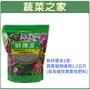 【蔬菜之家002-B36-1.2】新好康多1號-園藝植物通用1.2公斤(成長緩效裹覆性肥料)