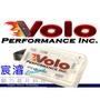 宸濬動力晶片科技 VoloChip VP15 外掛電腦 C200 C300 E300 E350 A180 A45 SL
