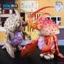 【阿妹小屋】【HYC潮玩】豆芽社長水產原色龍蝦前輩蟹爪兄貴鮪魚魷魚潮流玩具