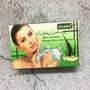 ESABA 天然蘆薈皂 美容皂