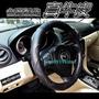 【台灣製真牛皮橘邊方向盤皮套】MAZDA ISAMU TRIBUTE MPV CX3 CX5 方向盤套 GO紅汽車百貨~