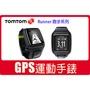 TOMTOM Runner GPS 運動錶 計時器 卡路里 心率監視器 防潑水 時尚輕巧 戶外 室內皆可使用