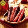 【野味食品】黑橋牌廣式臘腸600g/包 (原味、肝腸、辣味三種口味)(桃園出貨)(真空包)(臘味香腸)
